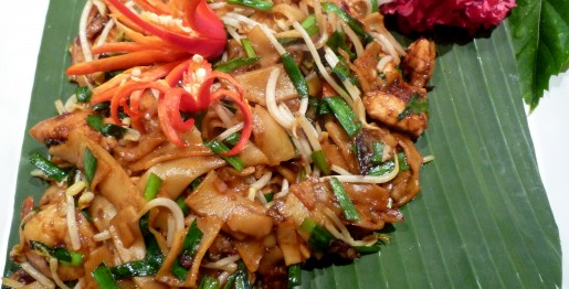 Char Kuey Teow - large
